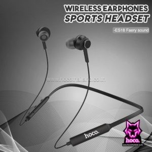 หูฟัง บลูทูธ ES18 Bluetooth Hoco