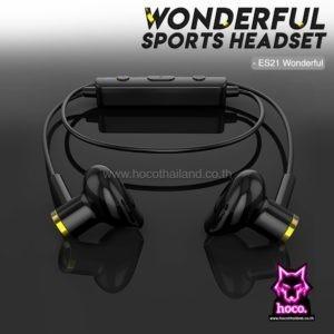 หูฟัง บลูทูธ ES21 Bluetooth Hoco