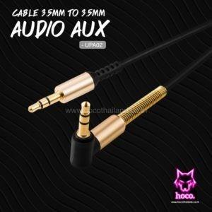 สาย AUX 35mm UPA02 Cable Hoco