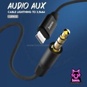 สาย Lightning to Aux UPA13 Cable Hoco