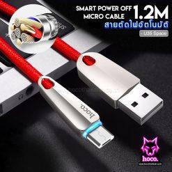 สายชาร์จ Micro U35 Cable Hoco