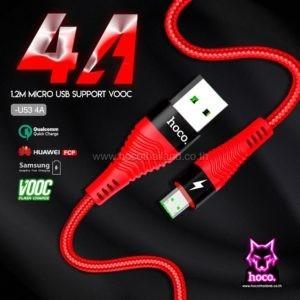 สายชาร์จ Micro USB 4A U53 Cable Hoco