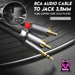 สาย RCA to Aux UPA10 Cable Hoco