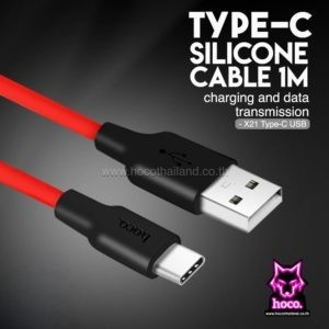 สายชาร์จ Type C X21 Cable Hoco