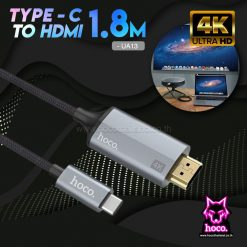 Type C to HDMI UA13 สาย HDMI Hoco