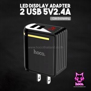 Adapter 2.4A C39 ที่ชาร์จ Hoco