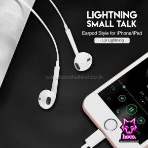 หูฟัง L9 Lighhtning Small Talk Hoco