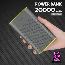 Power Bank B31 20000mAh พาวเวอร์แบงค์ Hoco