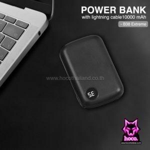 Power Bank พาวเวอร์แบงค์ รุ่น B38 10000mAh Hoco