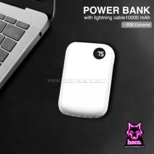 Power Bank B38 10000mAh พาวเวอร์แบงค์ Hoco