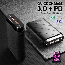 Power Bank PD Quick Charge 10000mAh พาวเวอร์แบงค์ Hoco