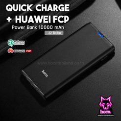 Power Bank Quick Charge J2 10000mAh พาวเวอร์แบงค์ Hoco