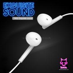 หูฟัง M53 Small Talk Hoco