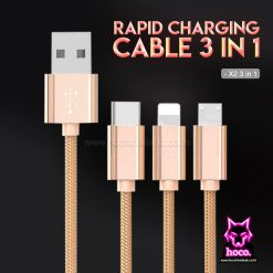 สายชาร์จ 3in1 X2 Cable Hoco