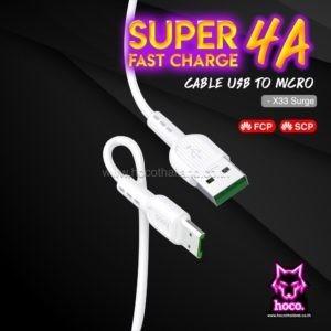 สายชาร์จ Micro USB 4A X33 Cable Hoco