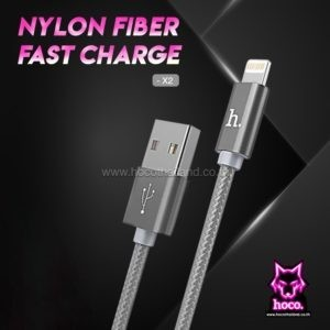 สายชาร์จ ไอโฟน X2 Cable Lightning Hoco