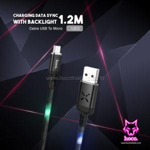 สายชาร์จ Micro U63 Cable Hoco