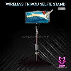 ไม้เซลฟี่ K11 Wireless tripod selfie stand Hoco