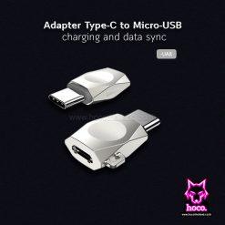 อะแดปเตอร์ แปลงหัว Micro to Type C UA8 Hoco