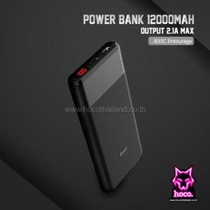 Power Bank B35C 12000mAh พาวเวอร์แบงค์ Hoco