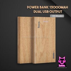 Power Bank B36 13000mAh พาวเวอร์แบงค์ Hoco