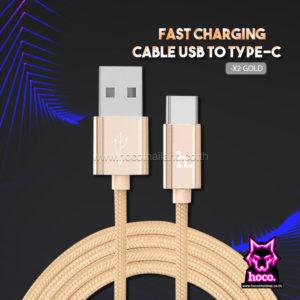 สายชาร์จ Type C X2 Cable Hoco