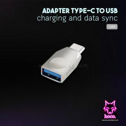 อะแดปเตอร์ Type C OTG UA9( Hoco