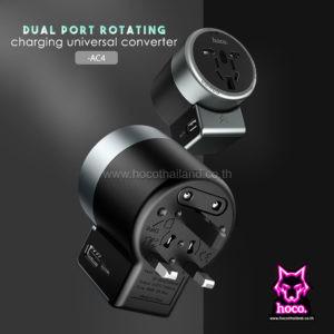Universal Adapter AC4 หัวแปลงปลั๊กไฟ Hoco