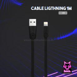 สายชาร์จ ไอโฟน X9 Cable Lightning Hoco