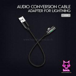 Lightning Audio Adapter LS28 อะแดปเตอร์ Hoco