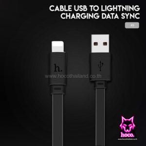 สายชาร์จ ไอโฟน 1M Cable Lightning Hoco