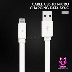 สายชาร์จ Micro X5 1M-Cable Hoco