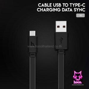 สายชาร์จ Type C X5 1M-Cable Hoco