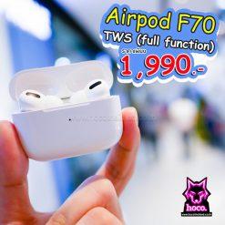 หูฟัง บลูทูธ TWS F70 Bluetooth XO