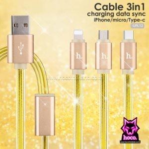 สายชาร์จ 3in1 UPL12 1M Cable Hoco