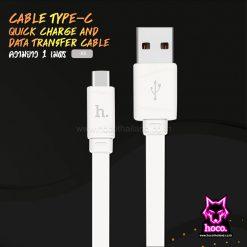 สายชาร์จ Type C X5 1M Cable Hoco