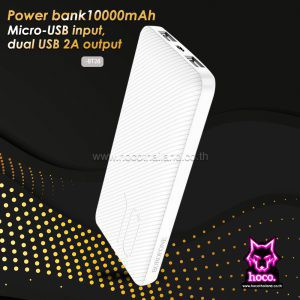 Power Bank BT28 10000mAh พาวเวอร์แบงค์ Borofone