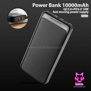 Power Bank PD Quick Charge PR70D 10000mAh พาวเวอร์แบงค์ XO