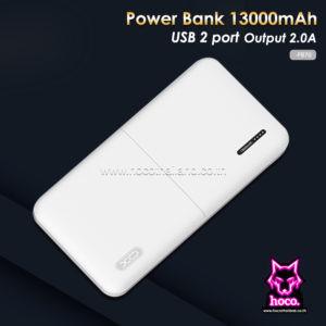 Power Bank PB70 13000mAh พาวเวอร์แบงค์ XO