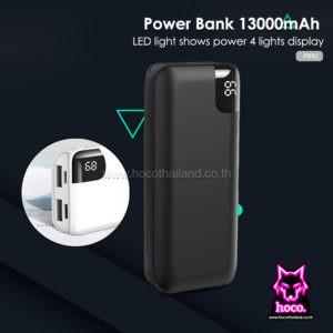 Power Bank PB92 13000mAh พาวเวอร์แบงค์ XO