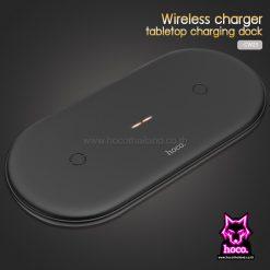 Dual Wireless Charger CW23 ที่ชาร์จไร้สาย Hoco