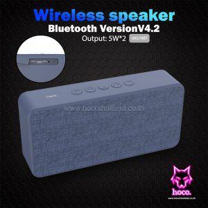 ลำโพง บลูทูธ SK579BT Bluetooth Havit
