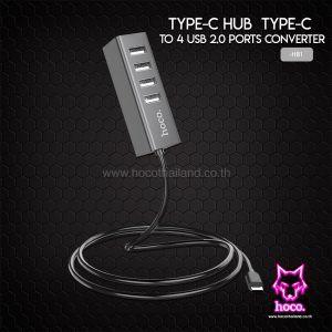 Type C Hub 4Port HB1 อุปกรณ์เพิ่มช่องต่อUSB Hoco