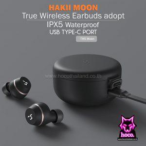 หูฟัง บลูทูธ TWS Moon Bluetooth HAKII